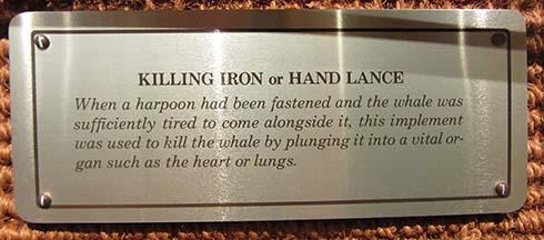 HandLance